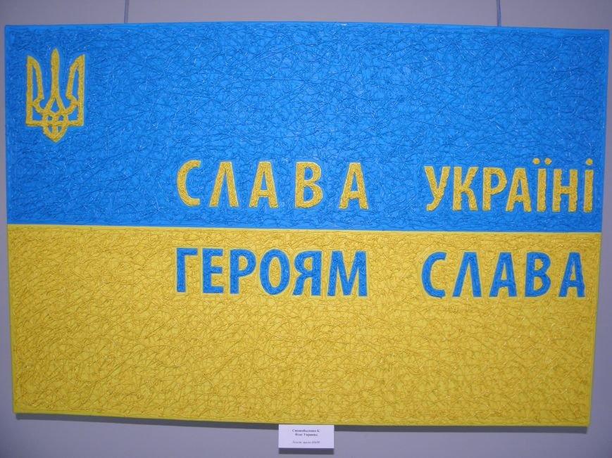 В Краматорске прошел аукцион доброты (фото) - фото 5