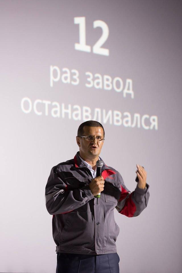 «Риск – это мой выбор», - генеральный директор Авдеевского коксохима Муса Магомедов (ФОТО), фото-1