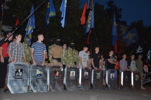 У Полтаві відбувся марш правих сил на підтримку політв'язнів (фото) - фото 1