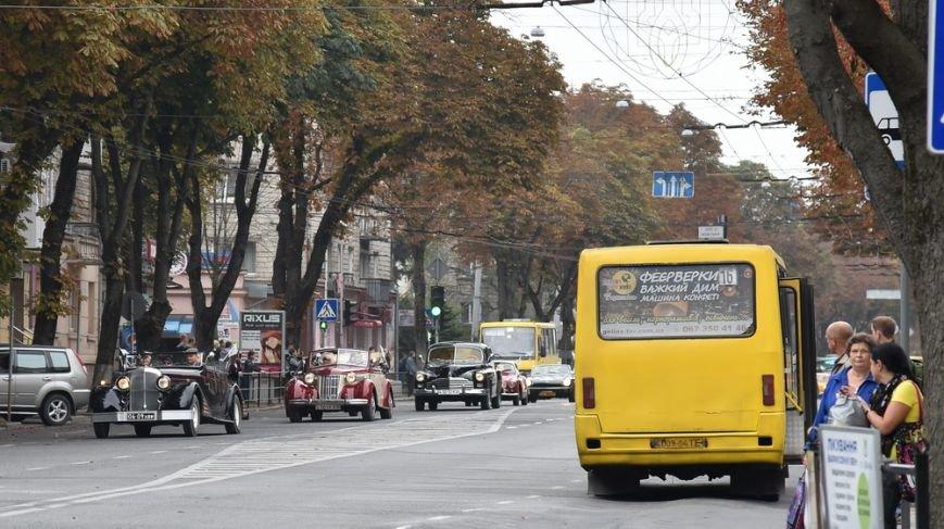 У Тернополі стартував автопробіг ретро-автомобілів (Фото), фото-1