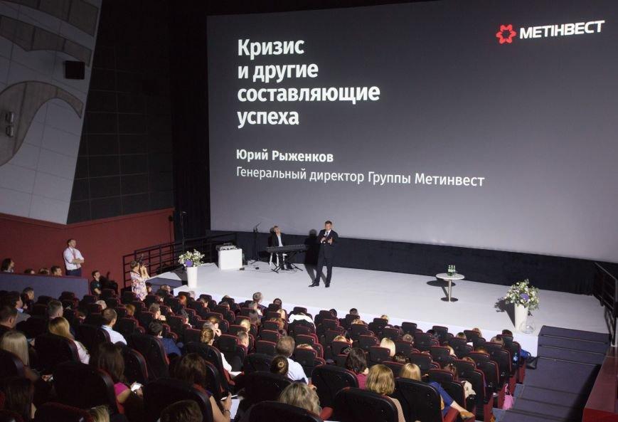 «Главное в кризис – во что бы то ни стало сохранить свою команду», - генеральный директор Группы Метинвест Юрий Рыженков (ФОТО), фото-1