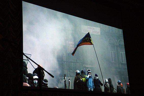 Правоохоронцям презентували українську стрічку про події Революції Гідності (фото) - фото 1