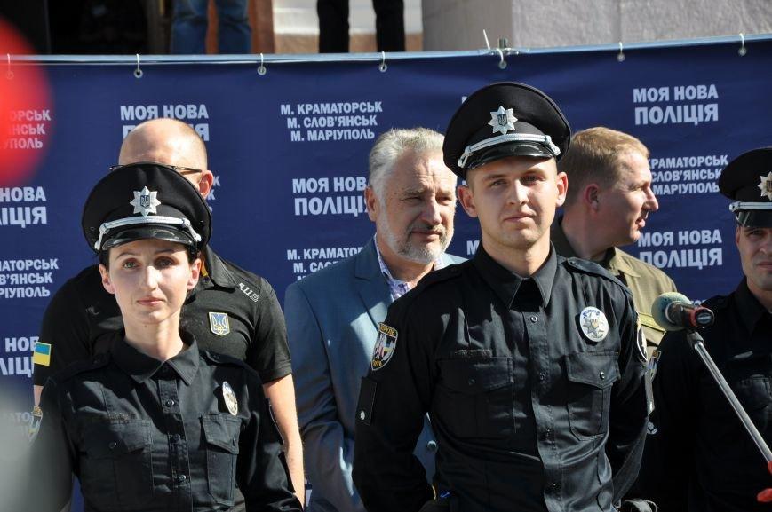 Краматорск посетили Яценюк и Аваков (ФОТО и ВИДЕО), фото-3