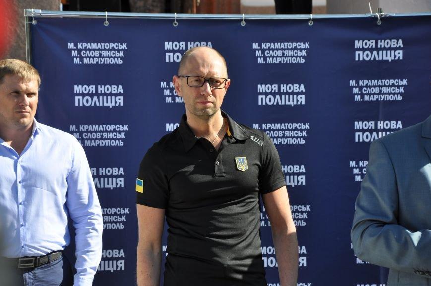 Краматорск посетили Яценюк и Аваков (ФОТО и ВИДЕО), фото-1