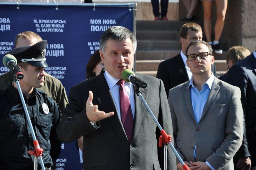 Краматорск посетили Яценюк и Аваков (ФОТО и ВИДЕО), фото-2