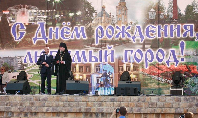 День города в Клинцах отметили народными гуляниями (фото) - фото 3
