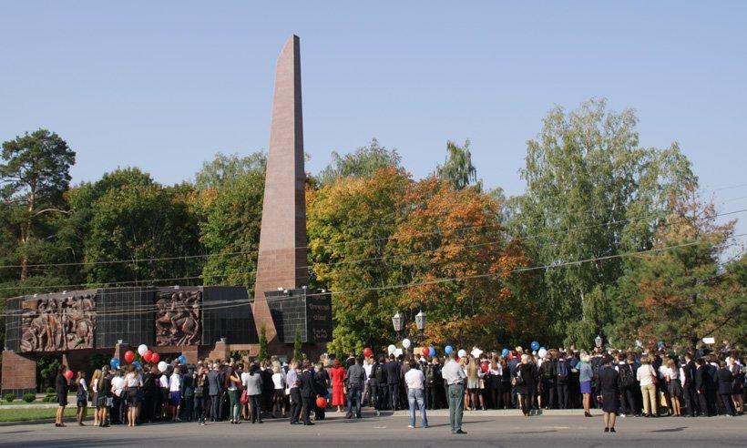 День города в Клинцах отметили народными гуляниями (фото) - фото 1