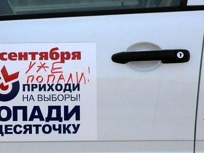 В Сыктывкаре испортили лотерейный автомобиль, фото-1