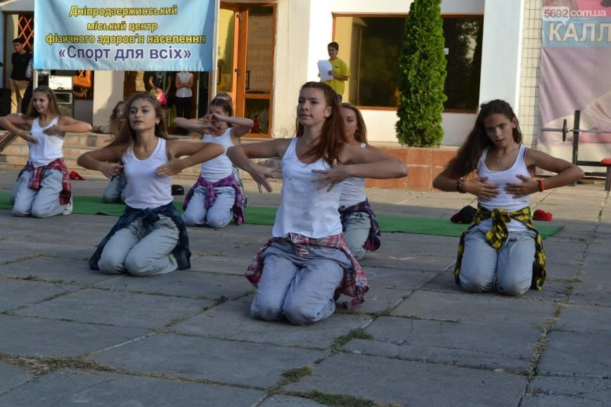 Праздник танцев и спорта устроили в Днепродзержинске, фото-9
