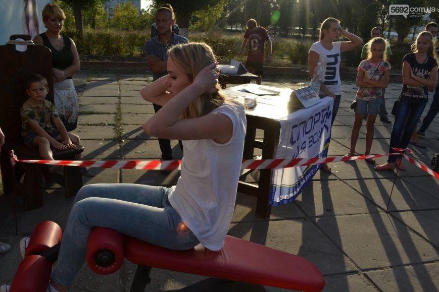 Праздник танцев и спорта устроили в Днепродзержинске, фото-17