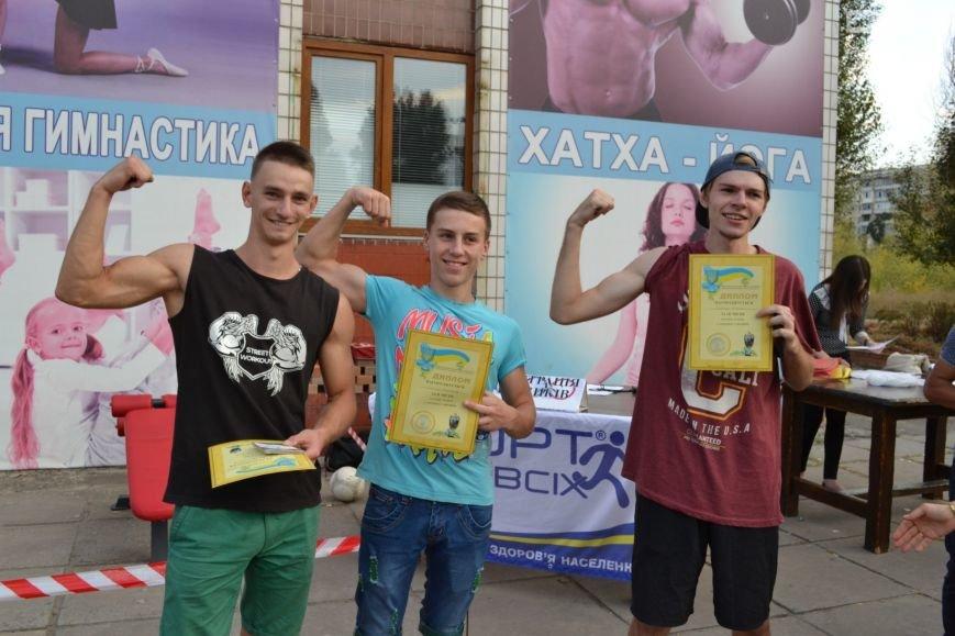 Праздник танцев и спорта устроили в Днепродзержинске, фото-19
