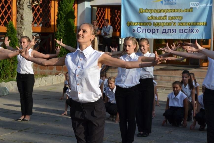 Праздник танцев и спорта устроили в Днепродзержинске, фото-3