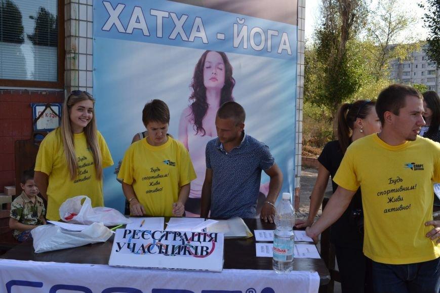 Праздник танцев и спорта устроили в Днепродзержинске, фото-1