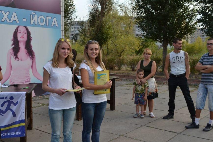 Праздник танцев и спорта устроили в Днепродзержинске, фото-20