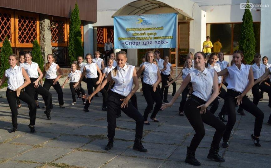 Праздник танцев и спорта устроили в Днепродзержинске, фото-2