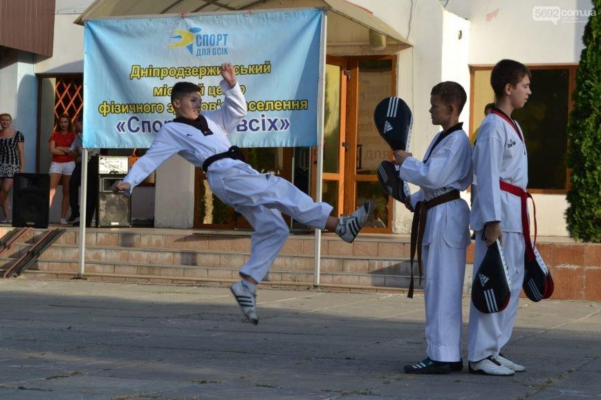Праздник танцев и спорта устроили в Днепродзержинске, фото-6