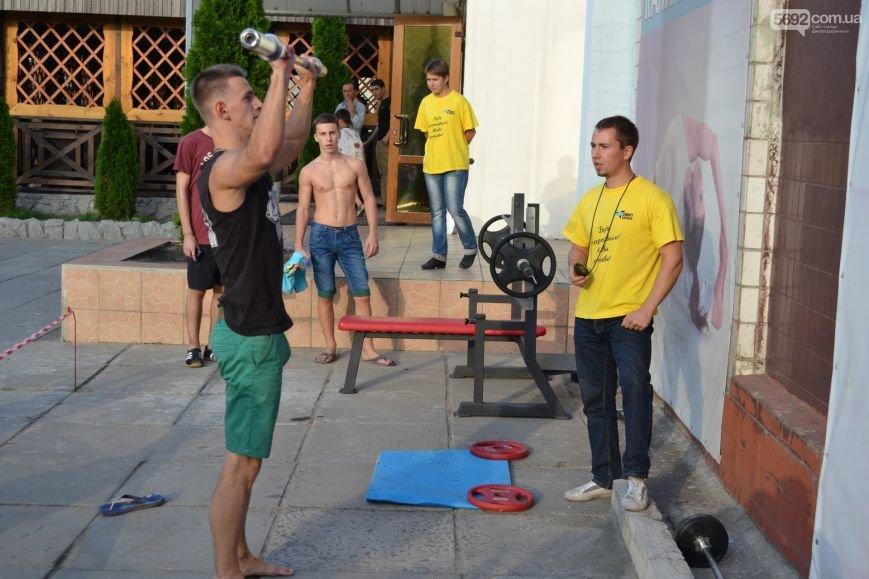 Праздник танцев и спорта устроили в Днепродзержинске, фото-16