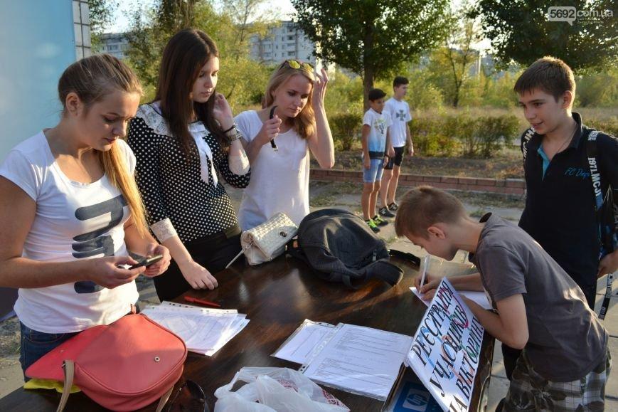 Праздник танцев и спорта устроили в Днепродзержинске, фото-21