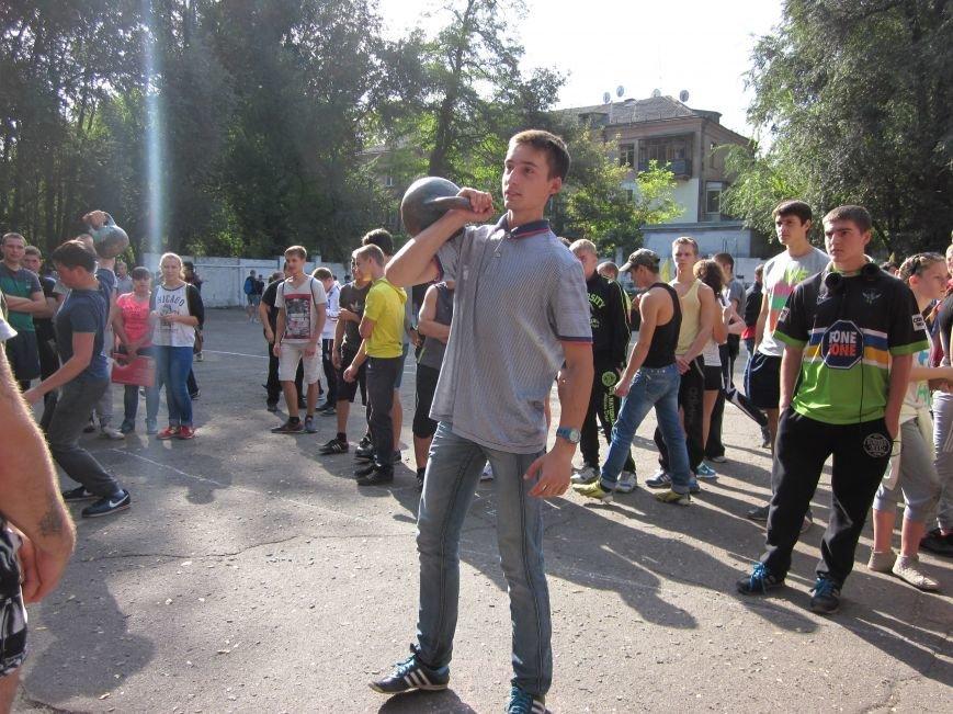 В Днепродзержинском метколледже состоялась спартакиада, фото-11