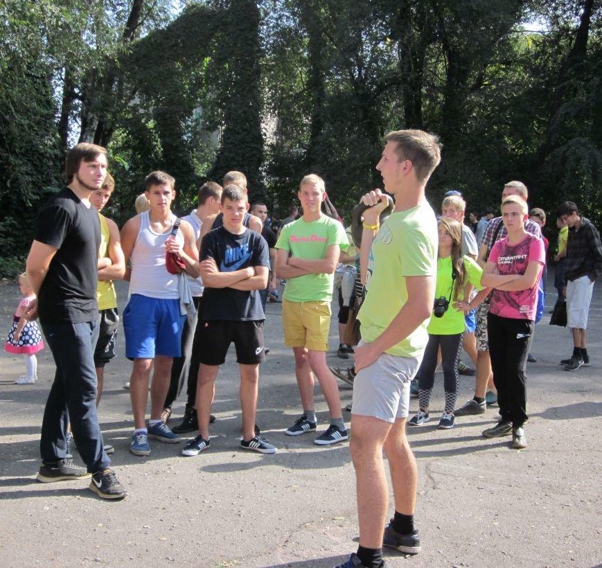 В Днепродзержинском метколледже состоялась спартакиада, фото-22