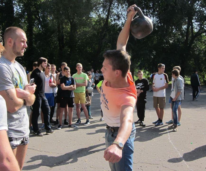 В Днепродзержинском метколледже состоялась спартакиада, фото-21