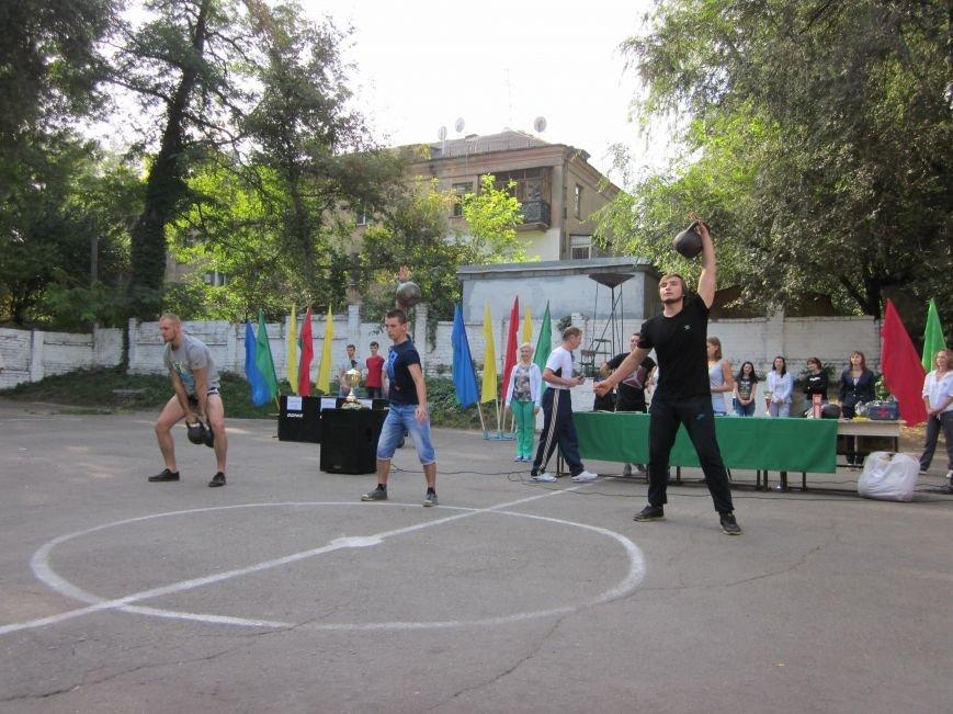 В Днепродзержинском метколледже состоялась спартакиада, фото-3