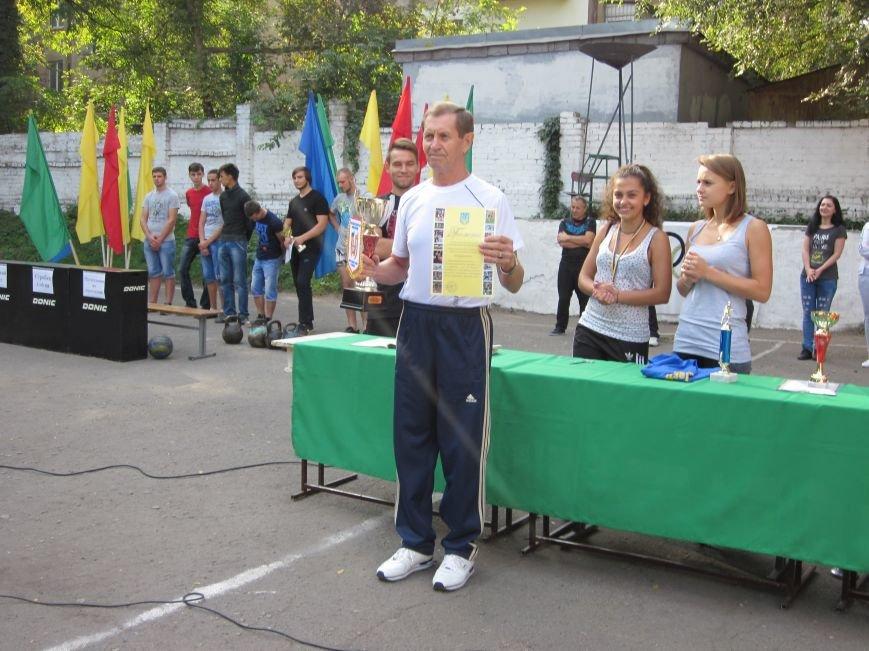 В Днепродзержинском метколледже состоялась спартакиада, фото-4