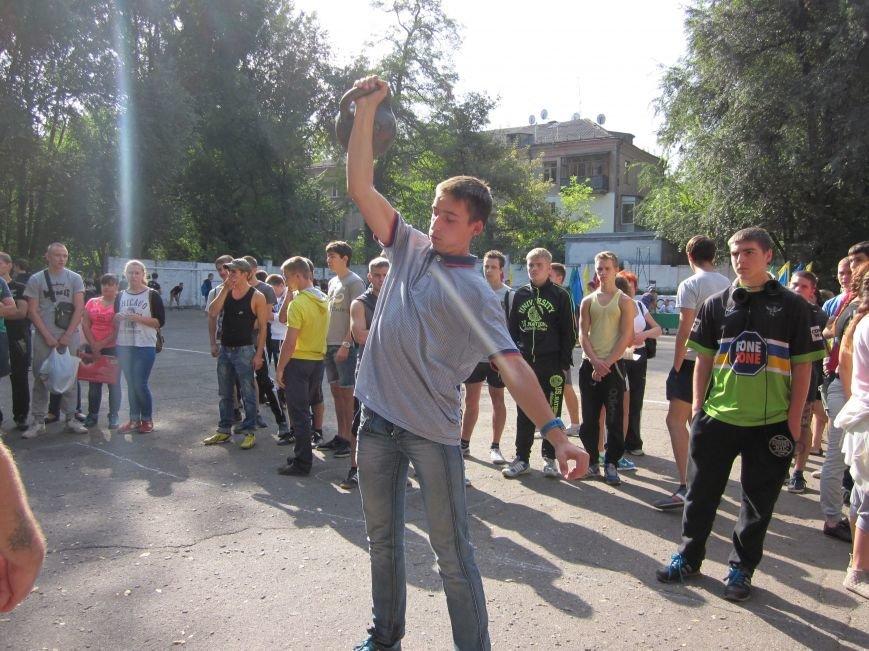 В Днепродзержинском метколледже состоялась спартакиада, фото-12