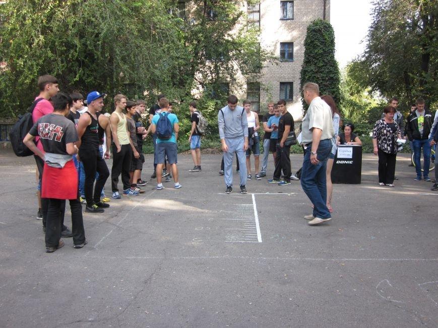В Днепродзержинском метколледже состоялась спартакиада, фото-19