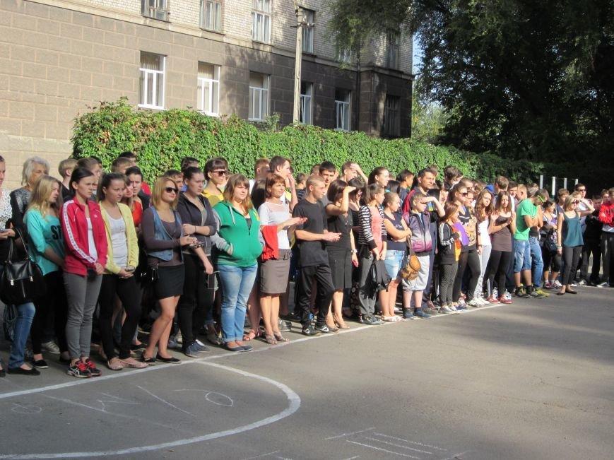 В Днепродзержинском метколледже состоялась спартакиада, фото-1