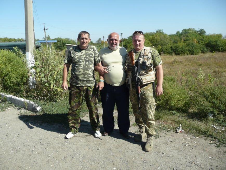 Михайло Єнгоян та Серг__й Кач__нський