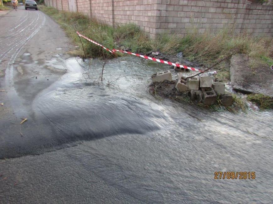 Мариупольцев в районе парка Петровского на два дня лишили воды (ФОТО) (фото) - фото 3