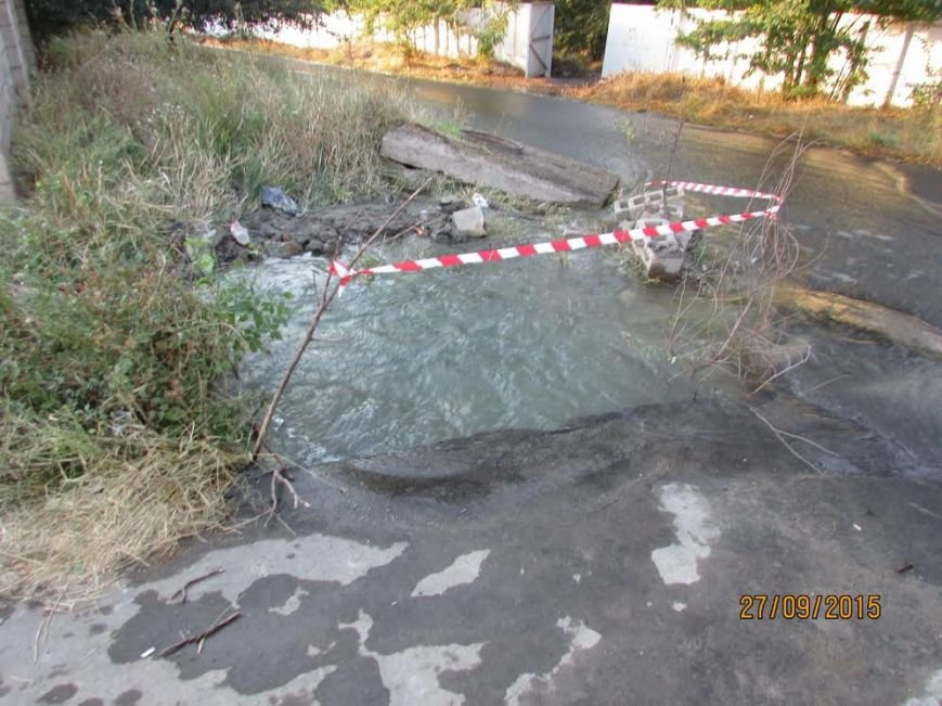Мариупольцев в районе парка Петровского на два дня лишили воды (ФОТО) (фото) - фото 4