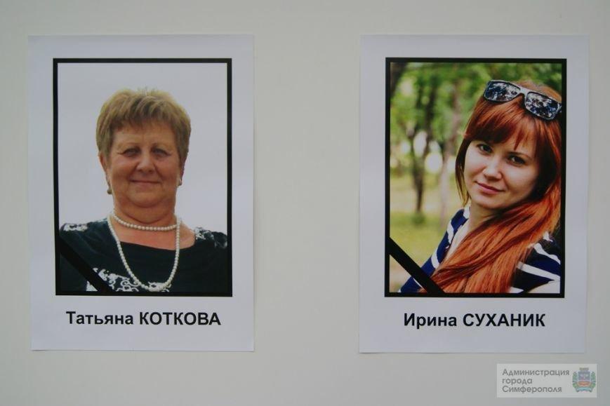 Сегодня в Симферополе простились с медиками, погибшими в результате нападения на «скорую» (ФОТО) (фото) - фото 3