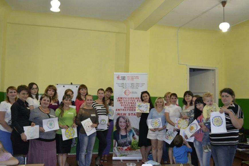 В Доброполье состоялся тренинг в рамках проекта «Новый старт» (фото) - фото 1
