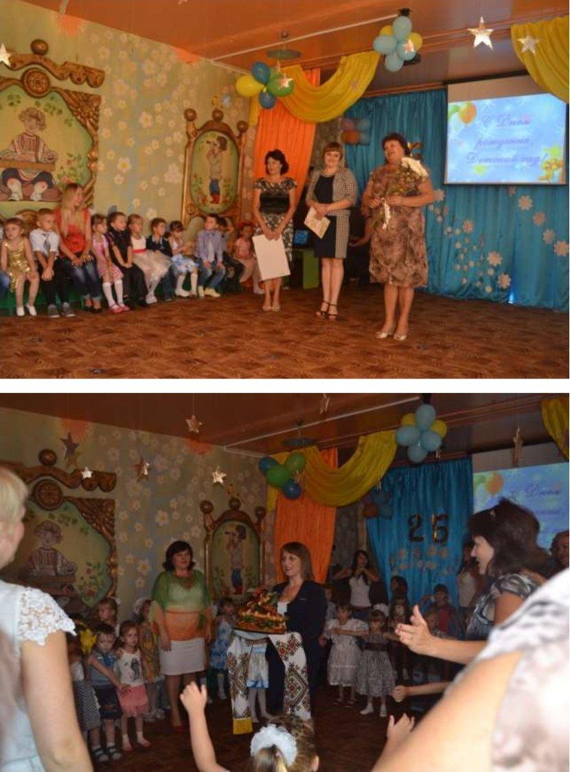 Детский сад «Сказка» отпраздновал свой День рождения, фото-1