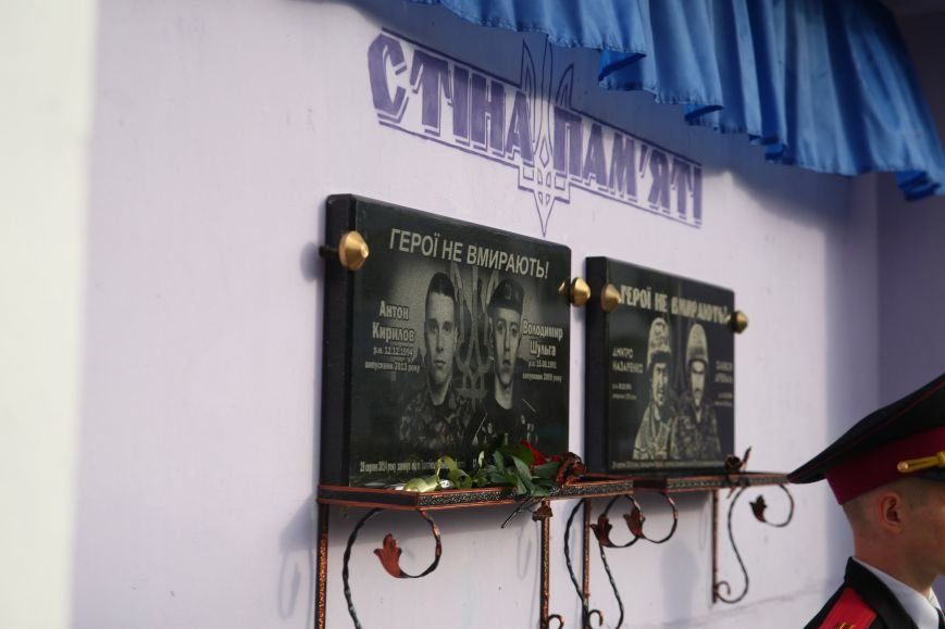 В Кременчуге открыта ещё одна мемориальная доска погибшим Героям АТО (ФОТО) (фото) - фото 1