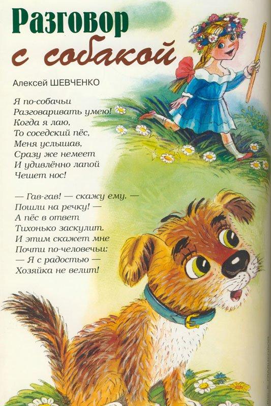 Дети Пушкинского района познакомились с настоящим писателем (фото) - фото 1