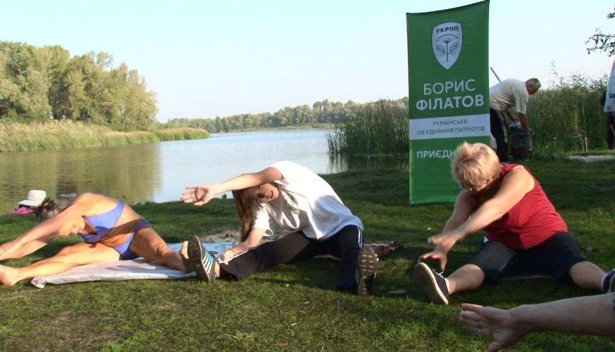 «Спортивные занятия для днепропетровцев старшего возраста продолжаются и осенью» - Борис Филатов (фото) - фото 1