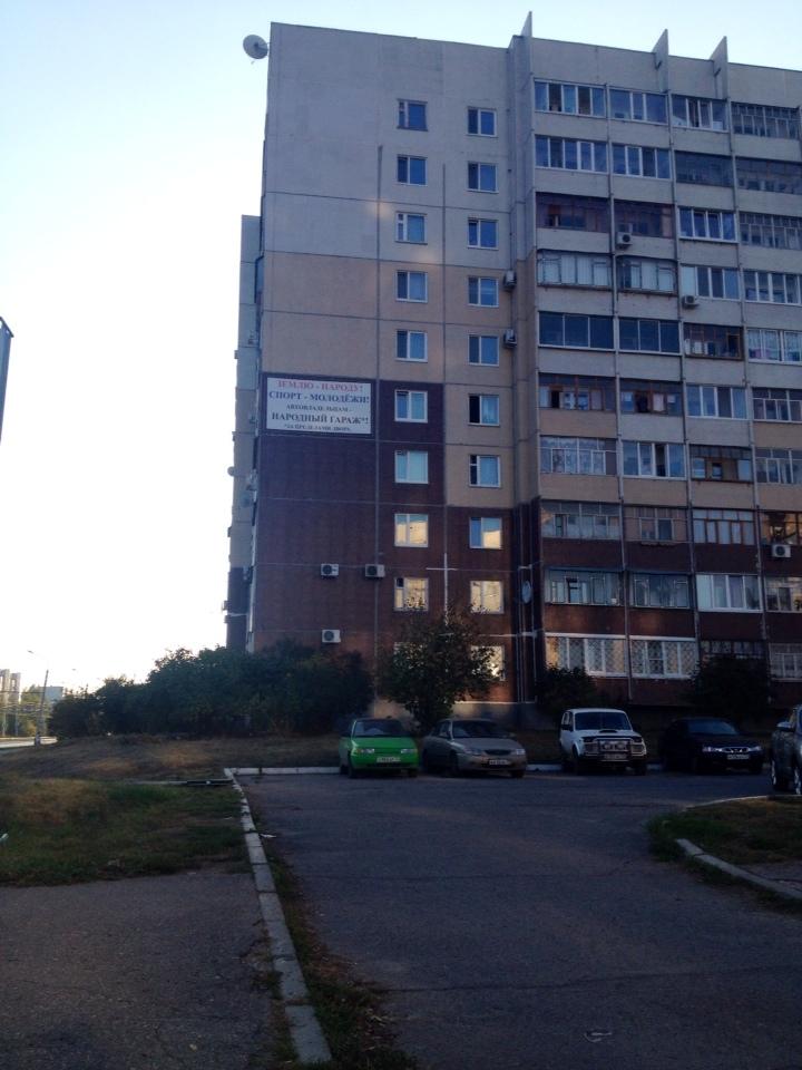 Народный гараж - новая идея от жителей Ульяновска, фото-1
