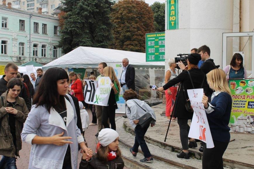 В День міста пройшов флешмоб-акція «Зелене місто» (Фото) (фото) - фото 1