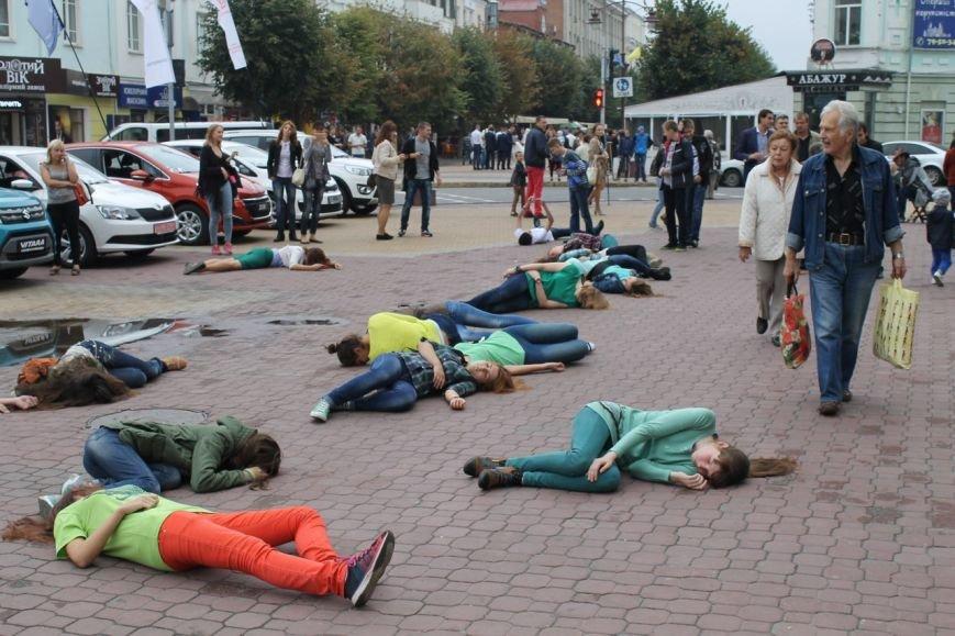 В День міста пройшов флешмоб-акція «Зелене місто» (Фото) (фото) - фото 3