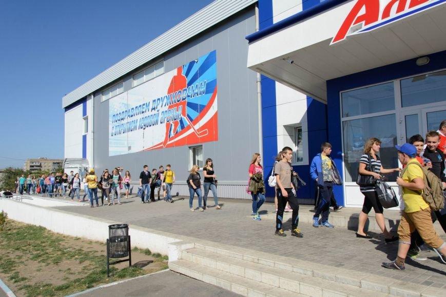 Студенты и преподаватели ДонНТУ Красноармейска побывали на ярком хоккейном матче ХК «Донбасс» (фото) - фото 1