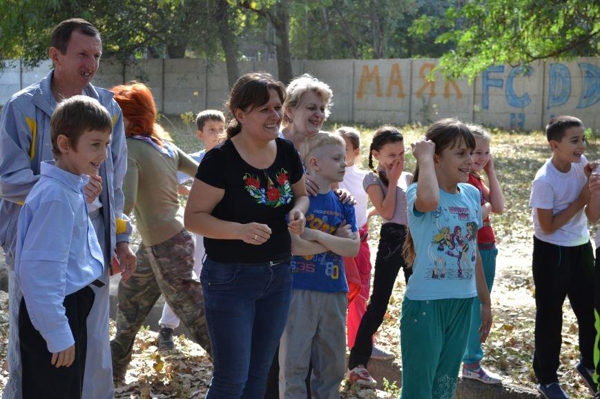 Днепродзержинцы соревновались на празднике «Папа, мама, я - туристическая семья», фото-15