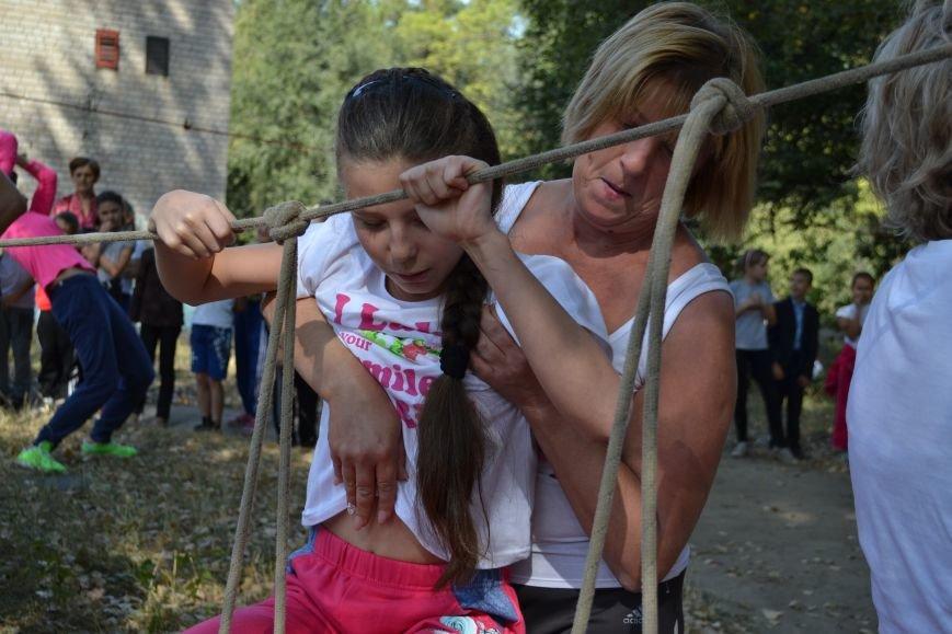 Днепродзержинцы соревновались на празднике «Папа, мама, я - туристическая семья», фото-6