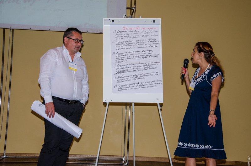 На Днепропетровщине прошла Стратегическая сессия (ФОТОРЕПОРТАЖ) (фото) - фото 1