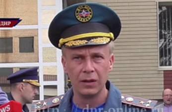 Следователи публично вызывают на допрос 25 «министров» и «депутатов ДНР» (ФОТО) (фото) - фото 13