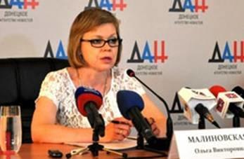 Следователи публично вызывают на допрос 25 «министров» и «депутатов ДНР» (ФОТО) (фото) - фото 3