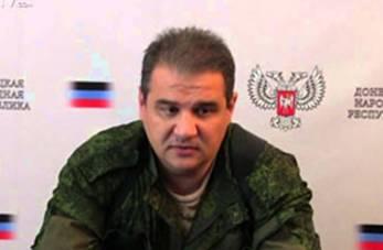 Следователи публично вызывают на допрос 25 «министров» и «депутатов ДНР» (ФОТО) (фото) - фото 21