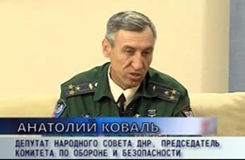 Следователи публично вызывают на допрос 25 «министров» и «депутатов ДНР» (ФОТО) (фото) - фото 1
